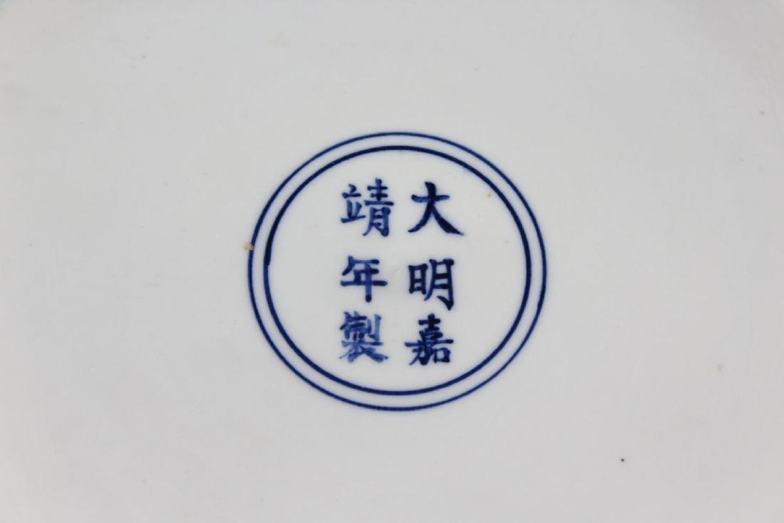 A CHINESE BLUE AND WHITE CIRCULAR BOWL decorated with - 5