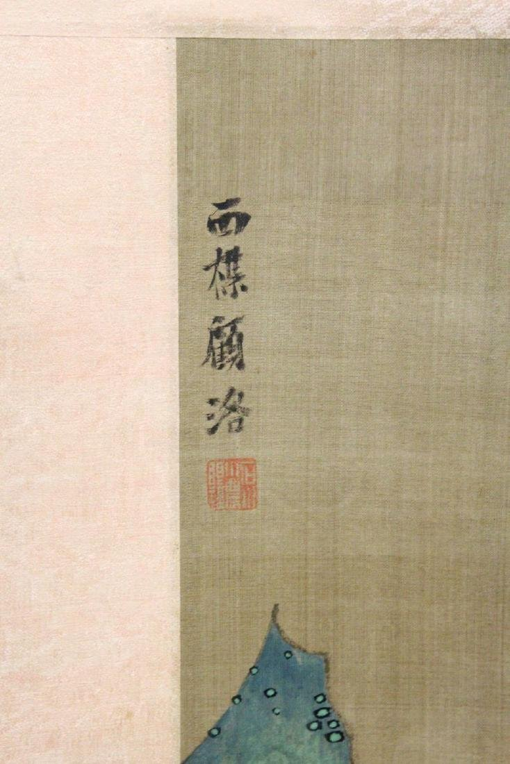 A CHINESE SCROLL. - 3
