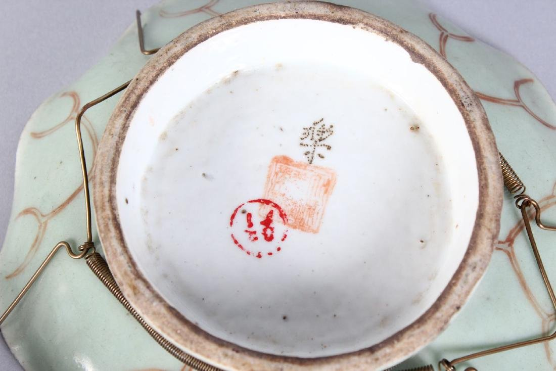 THREE CHINESE CELADON SHAPED DISHES. - 4