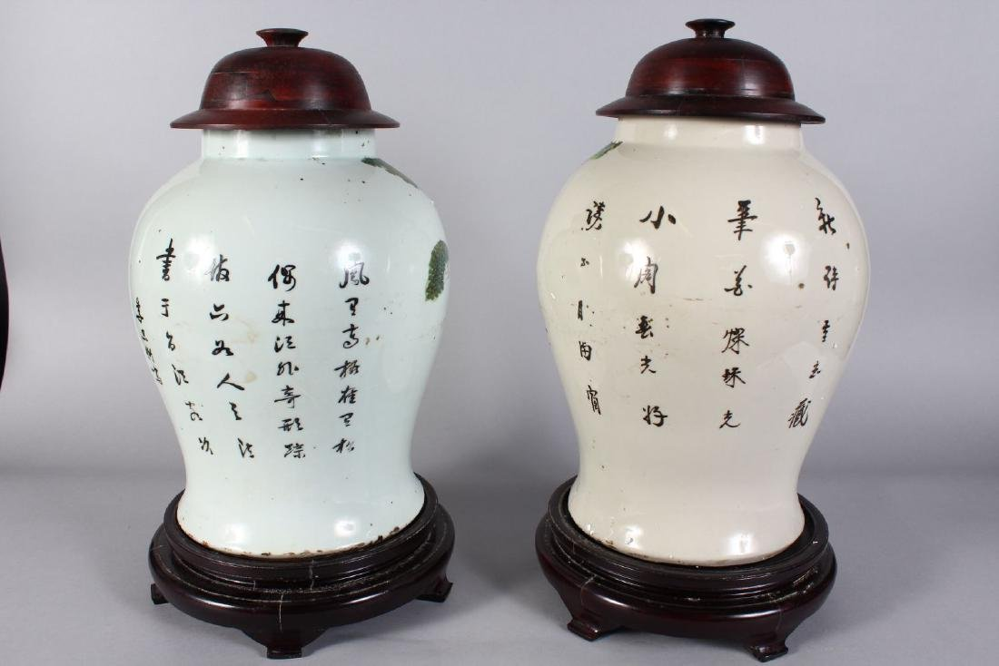 A PAIR OF CHINESE REPUBLICAN VASES with wooden bases - 4