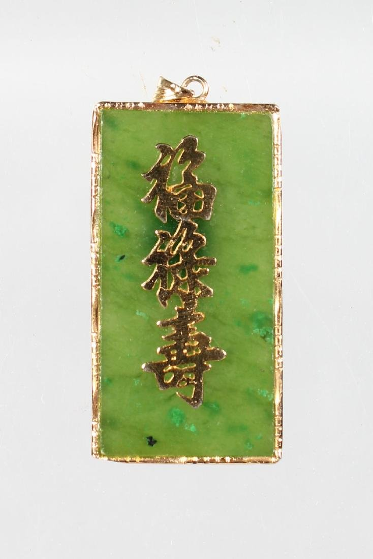 A CHINESE JADE AND GOLD PENDANT.