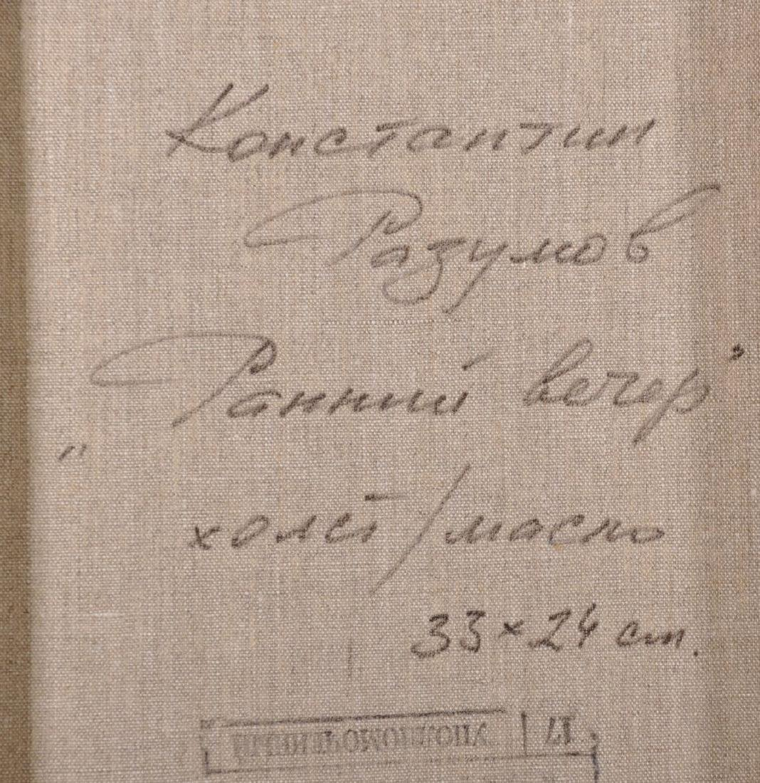 "Konstantin Razumov (1974-    ) Russian. ""Early - 4"