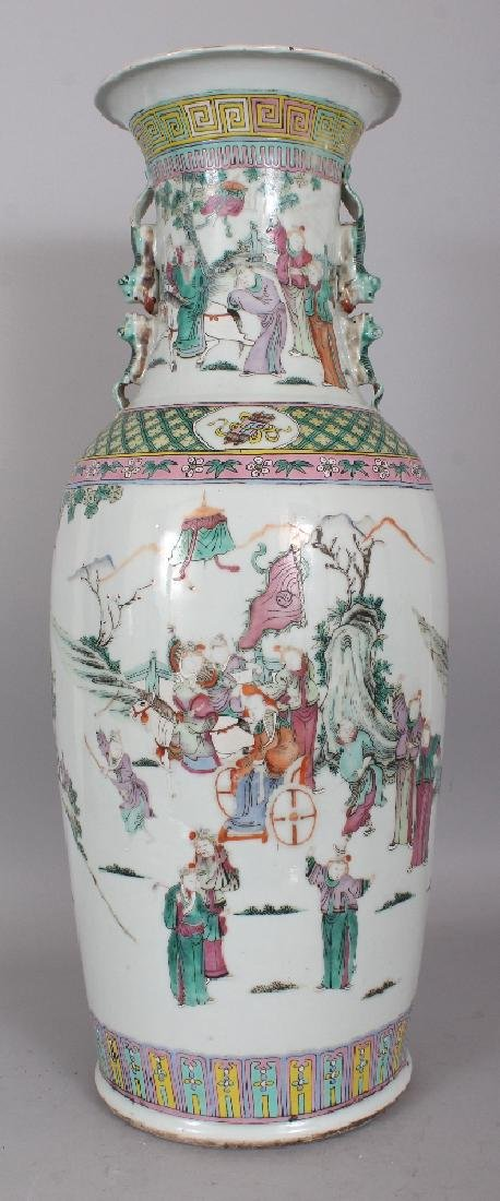 A LARGE 19TH CENTURY CHINESE FAMILLE ROSE-VERTE
