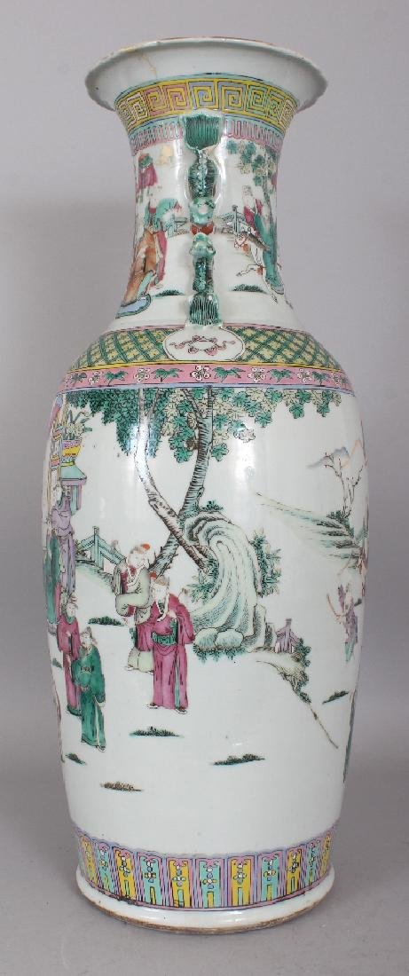 A LARGE 19TH CENTURY CHINESE FAMILLE ROSE-VERTE - 2