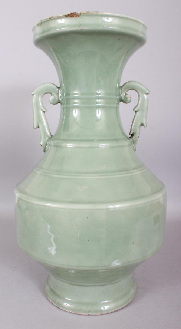 A LARGE 19TH CENTURY CHINESE CELADON PORCELAIN VASE,