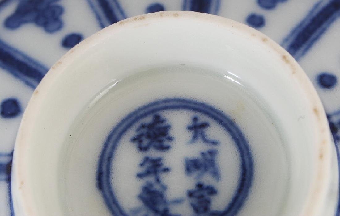 A SMALL CHINESE MING STYLE BLUE & WHITE PORCELAIN BOWL, - 7