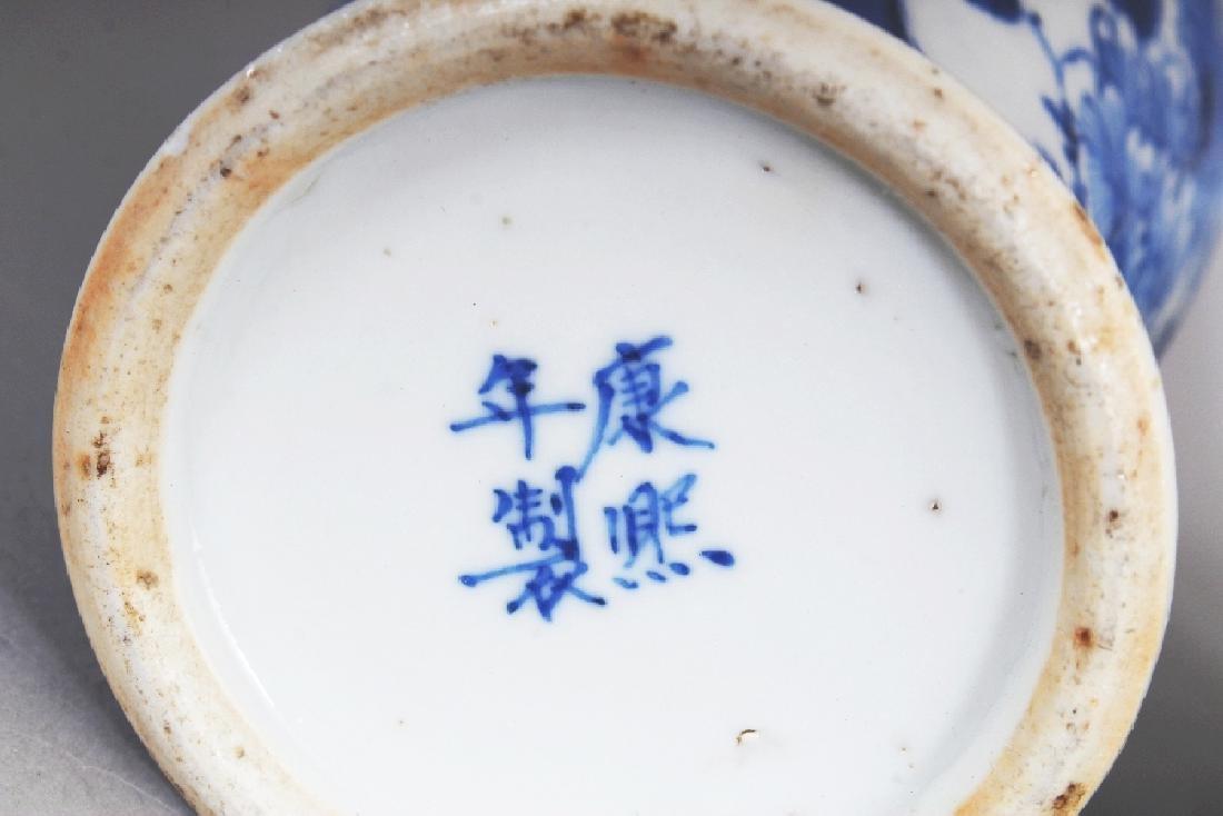 THREE VARIOUS 19TH CENTURY CHINESE BLUE & WHITE - 7