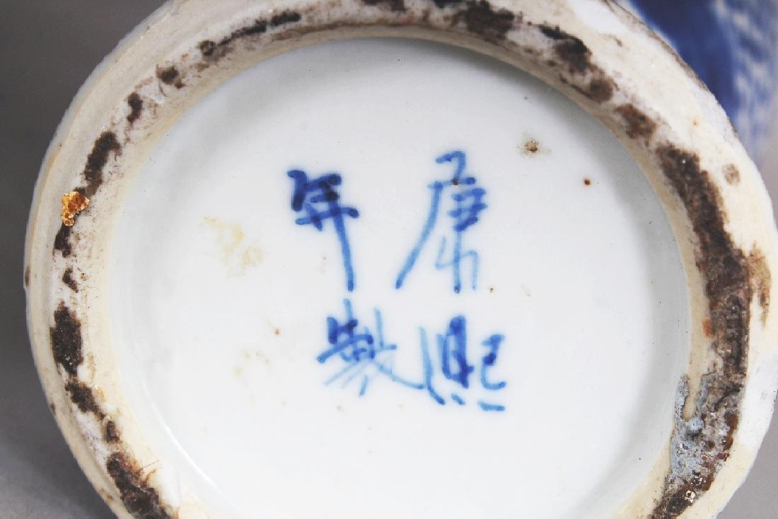 THREE VARIOUS 19TH CENTURY CHINESE BLUE & WHITE - 8