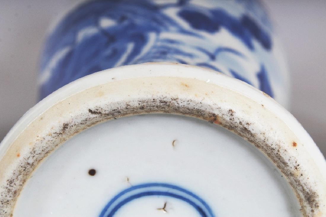 THREE VARIOUS 19TH CENTURY CHINESE BLUE & WHITE - 9