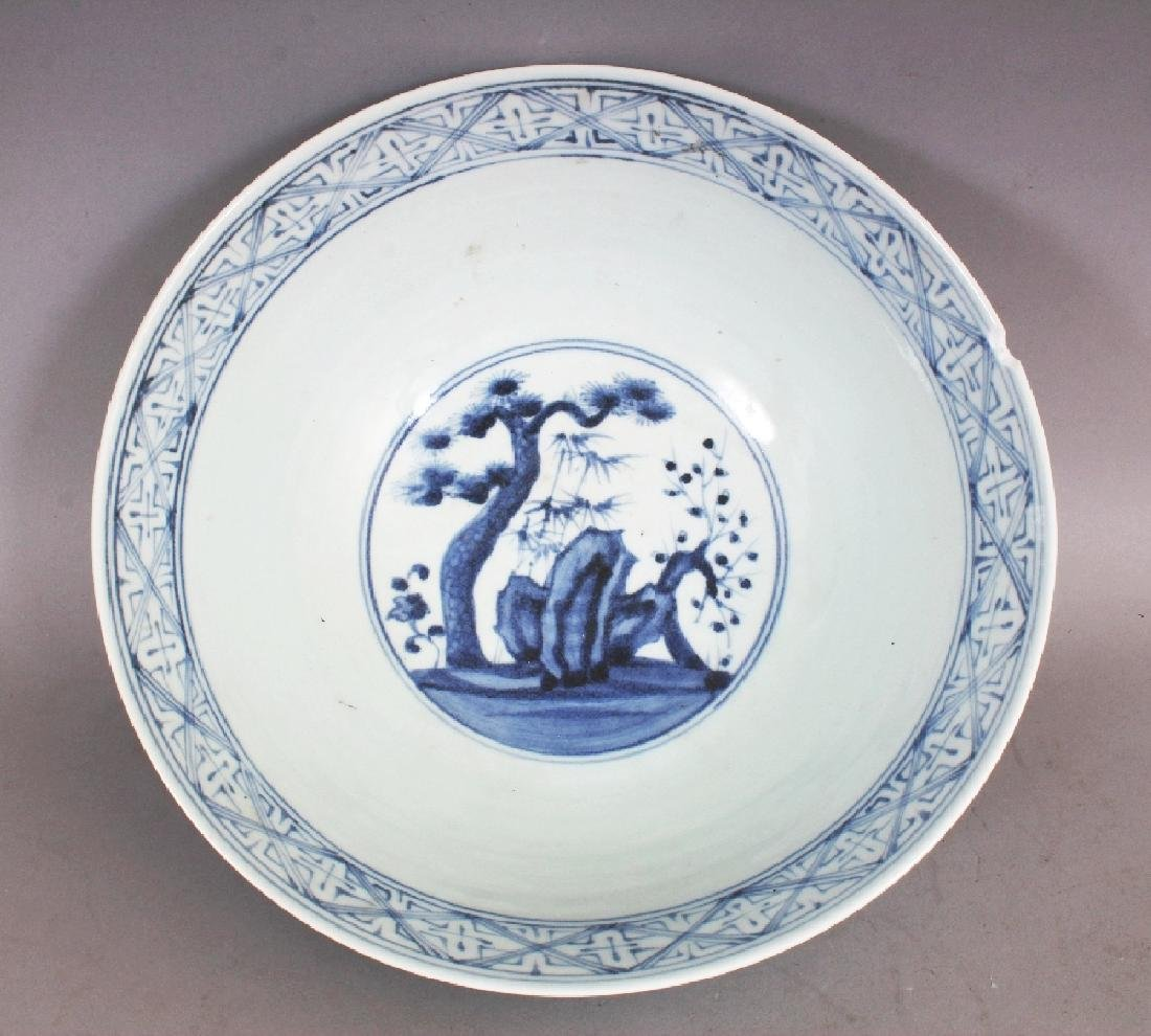 A CHINESE MING STYLE BLUE & WHITE PORCELAIN BOWL, - 5