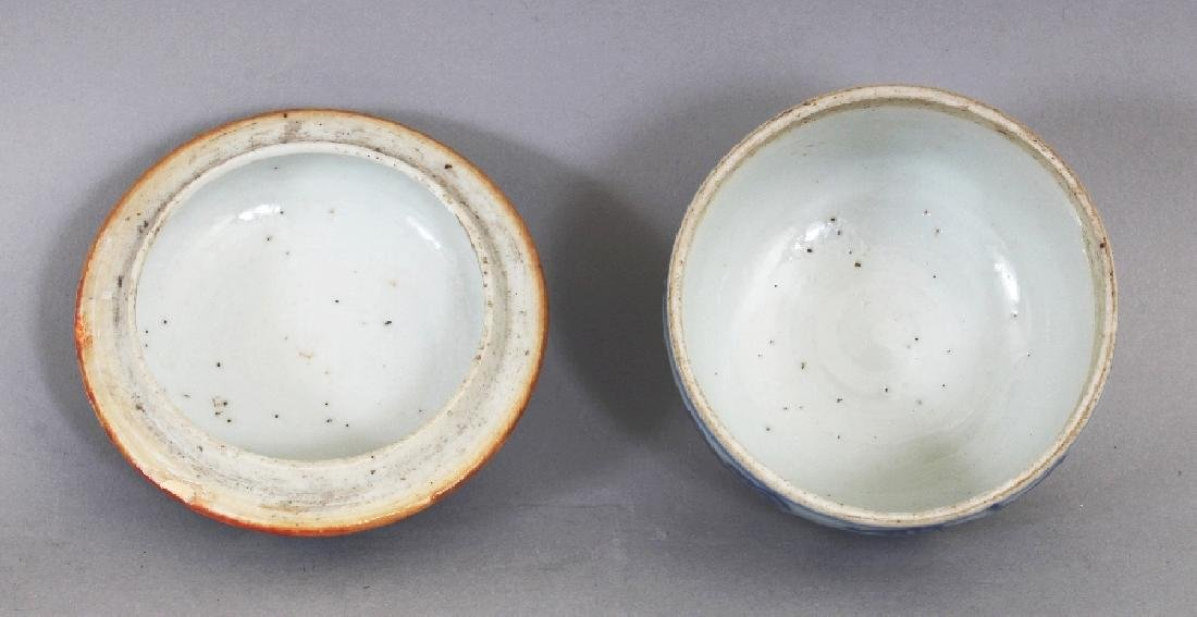 A SMALL 18TH CENTURY CHINESE BLUE & WHITE PROVINCIAL - 6