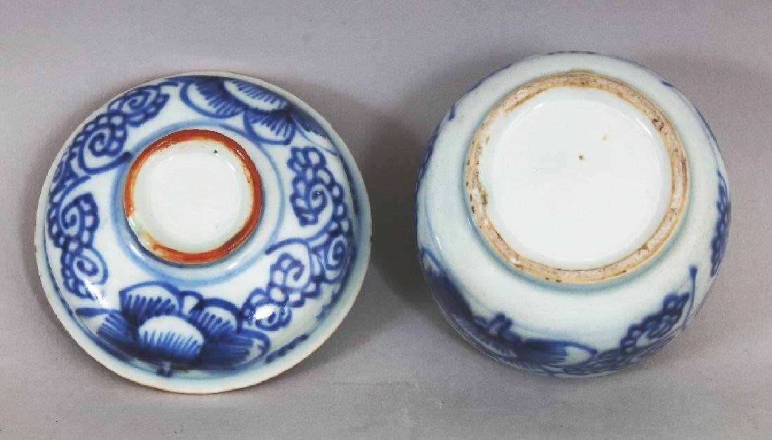 A SMALL 18TH CENTURY CHINESE BLUE & WHITE PROVINCIAL - 7
