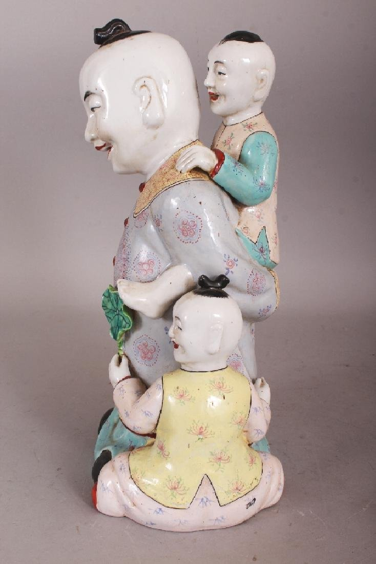 A 20TH CENTURY CHINESE FAMILLE ROSE PORCELAIN GROUP, - 3