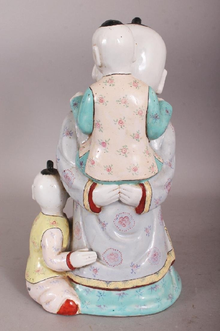 A 20TH CENTURY CHINESE FAMILLE ROSE PORCELAIN GROUP, - 4