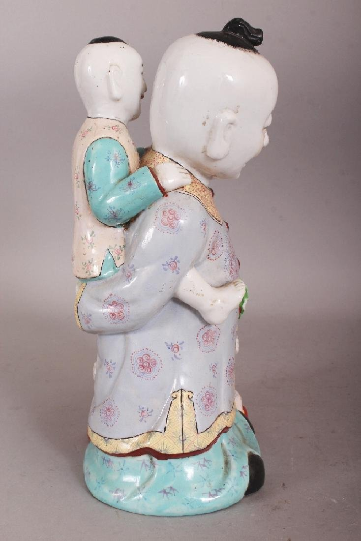 A 20TH CENTURY CHINESE FAMILLE ROSE PORCELAIN GROUP, - 5