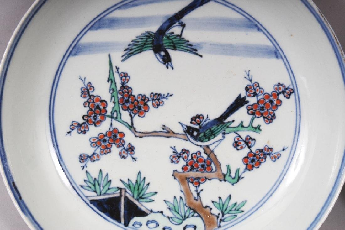 A PAIR OF CHINESE DOUCAI PORCELAIN SAUCER DISHES, each - 2