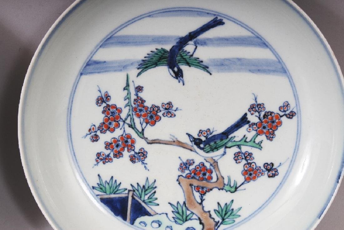 A PAIR OF CHINESE DOUCAI PORCELAIN SAUCER DISHES, each - 3