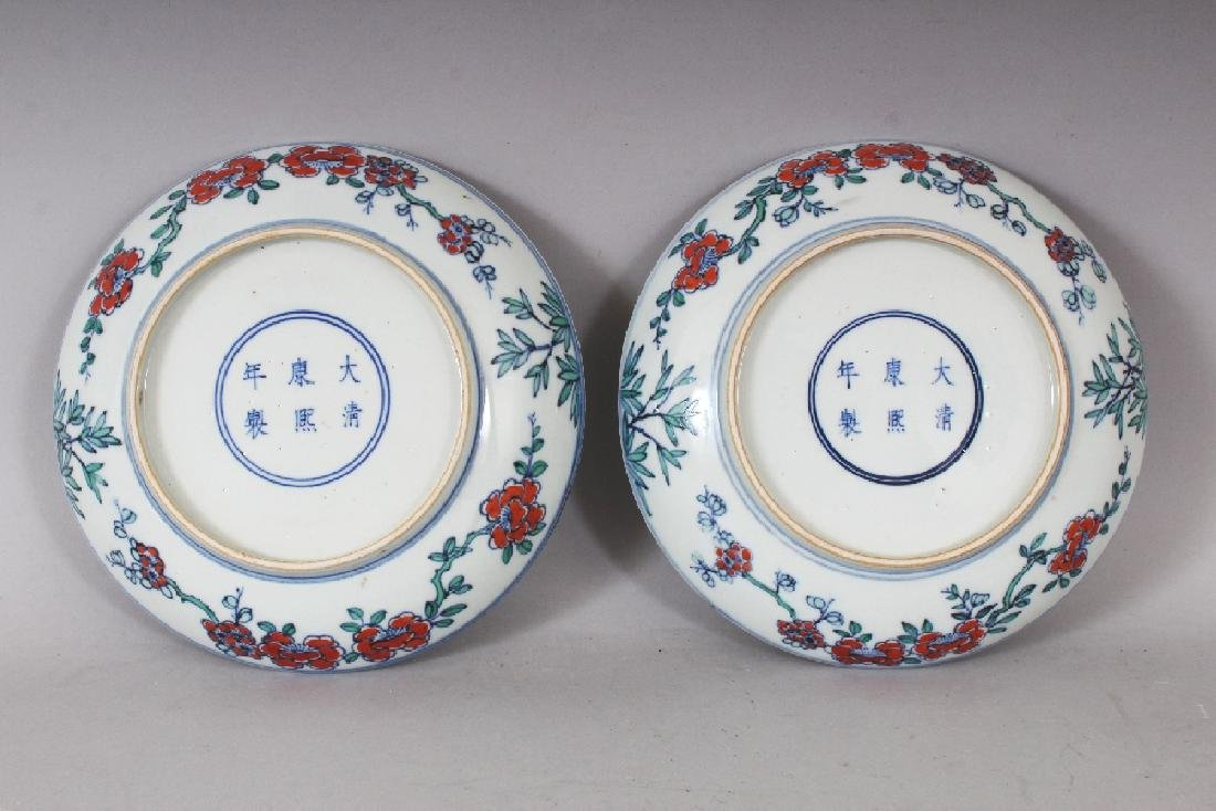 A PAIR OF CHINESE DOUCAI PORCELAIN SAUCER DISHES, each - 5