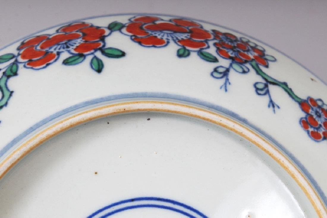 A PAIR OF CHINESE DOUCAI PORCELAIN SAUCER DISHES, each - 6
