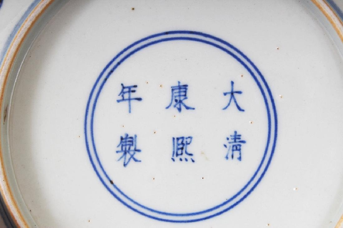 A PAIR OF CHINESE DOUCAI PORCELAIN SAUCER DISHES, each - 7