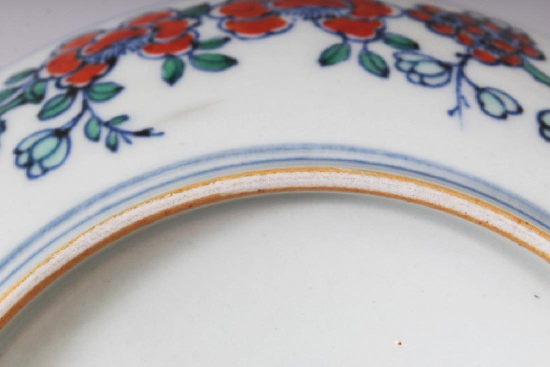 A PAIR OF CHINESE DOUCAI PORCELAIN SAUCER DISHES, each - 8