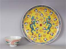 A 19TH CENTURY CHINESE IRON-RED & ENAMEL DECORATED