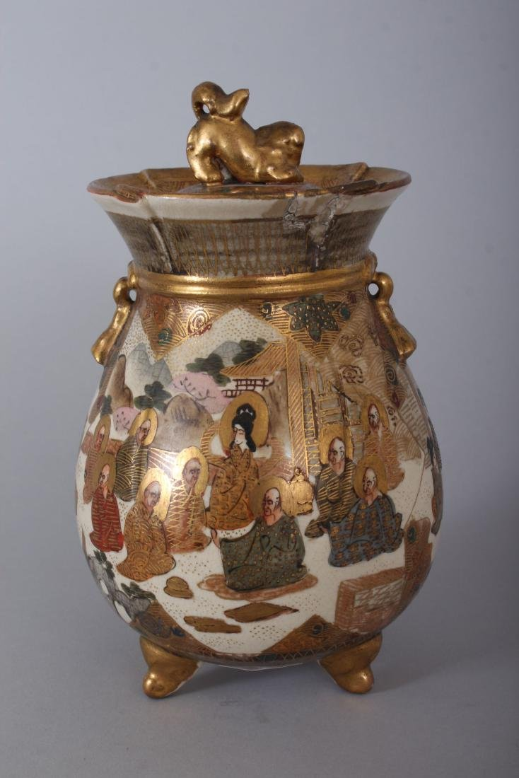 A JAPANESE SATSUMA VASE AND COVER, with all round - 2
