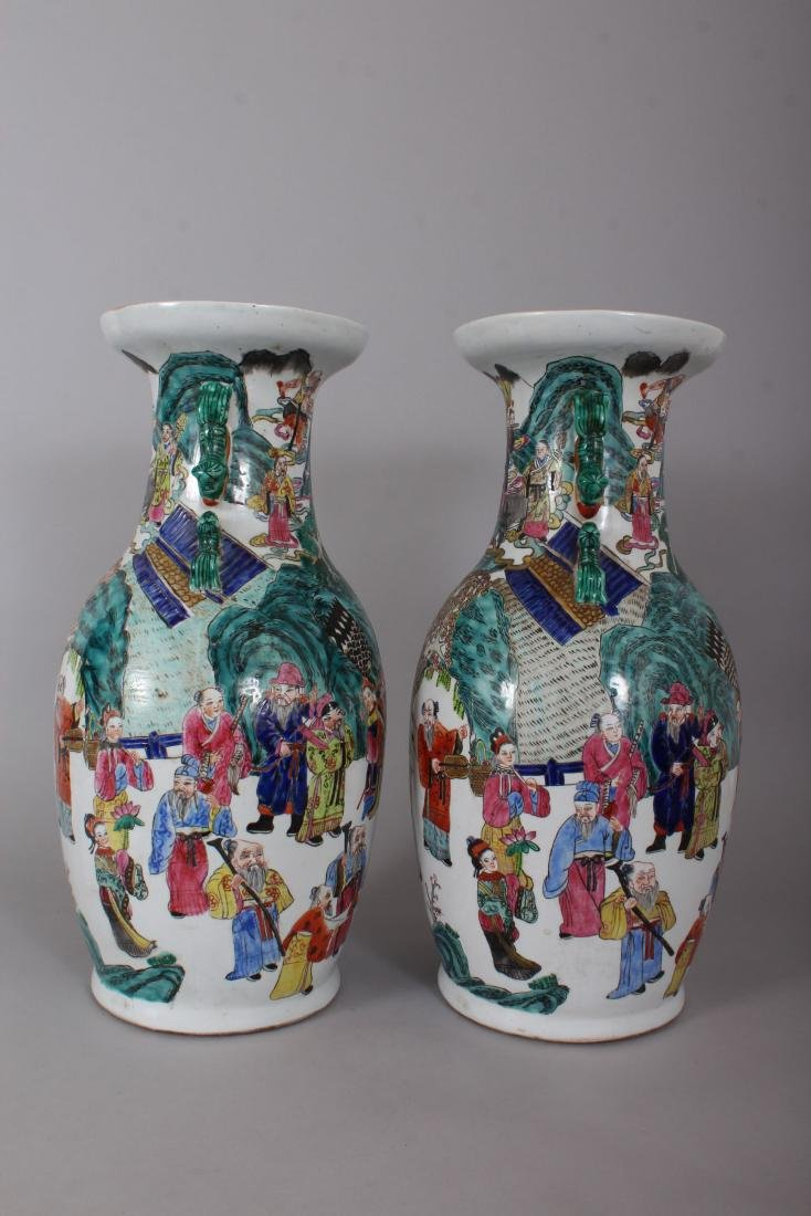 A GOOD PAIR OF LARGE CHINESE VASES, with dragon - 2