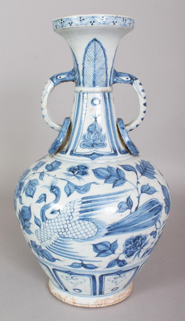 A CHINESE YUAN STYLE BLUE & WHITE PORCELAIN PHOENIX