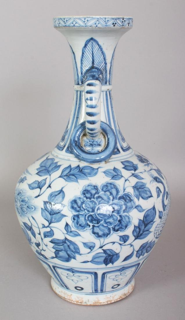A CHINESE YUAN STYLE BLUE & WHITE PORCELAIN PHOENIX - 2