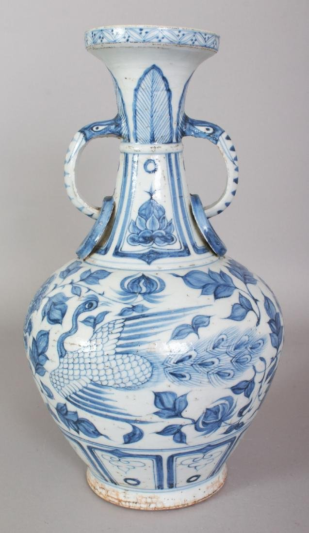 A CHINESE YUAN STYLE BLUE & WHITE PORCELAIN PHOENIX - 3