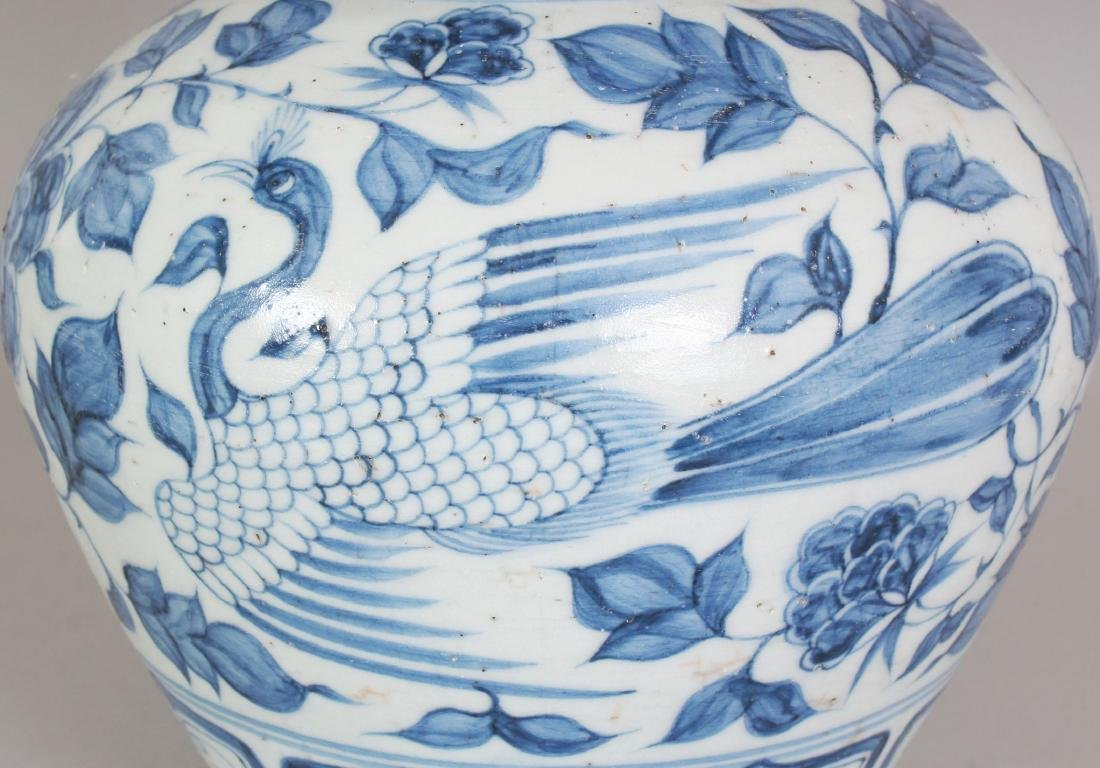 A CHINESE YUAN STYLE BLUE & WHITE PORCELAIN PHOENIX - 5