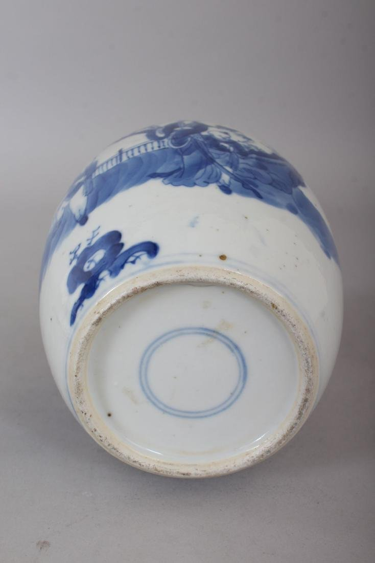 A CHINESE BLUE AND WHITE GINGER JAR AND COVER.  6ins - 4