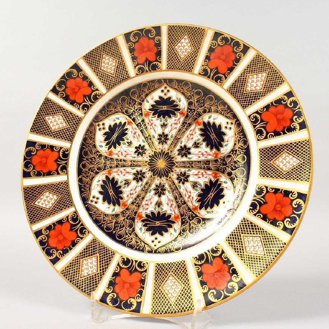 A ROYAL CROWN DERBY JAPAN PATTERN PLATE, Pattern 1128.