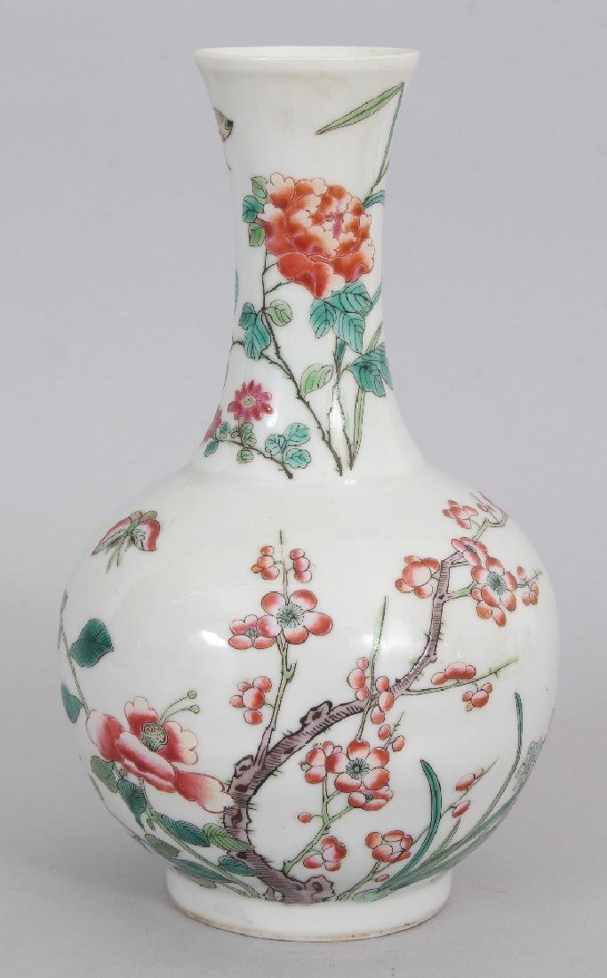 A GOOD QUALITY 19TH CENTURY CHINESE FAMILLE ROSE