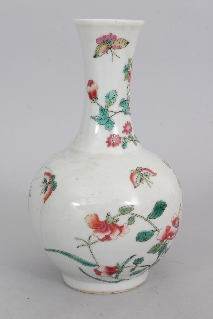A GOOD QUALITY 19TH CENTURY CHINESE FAMILLE ROSE - 2