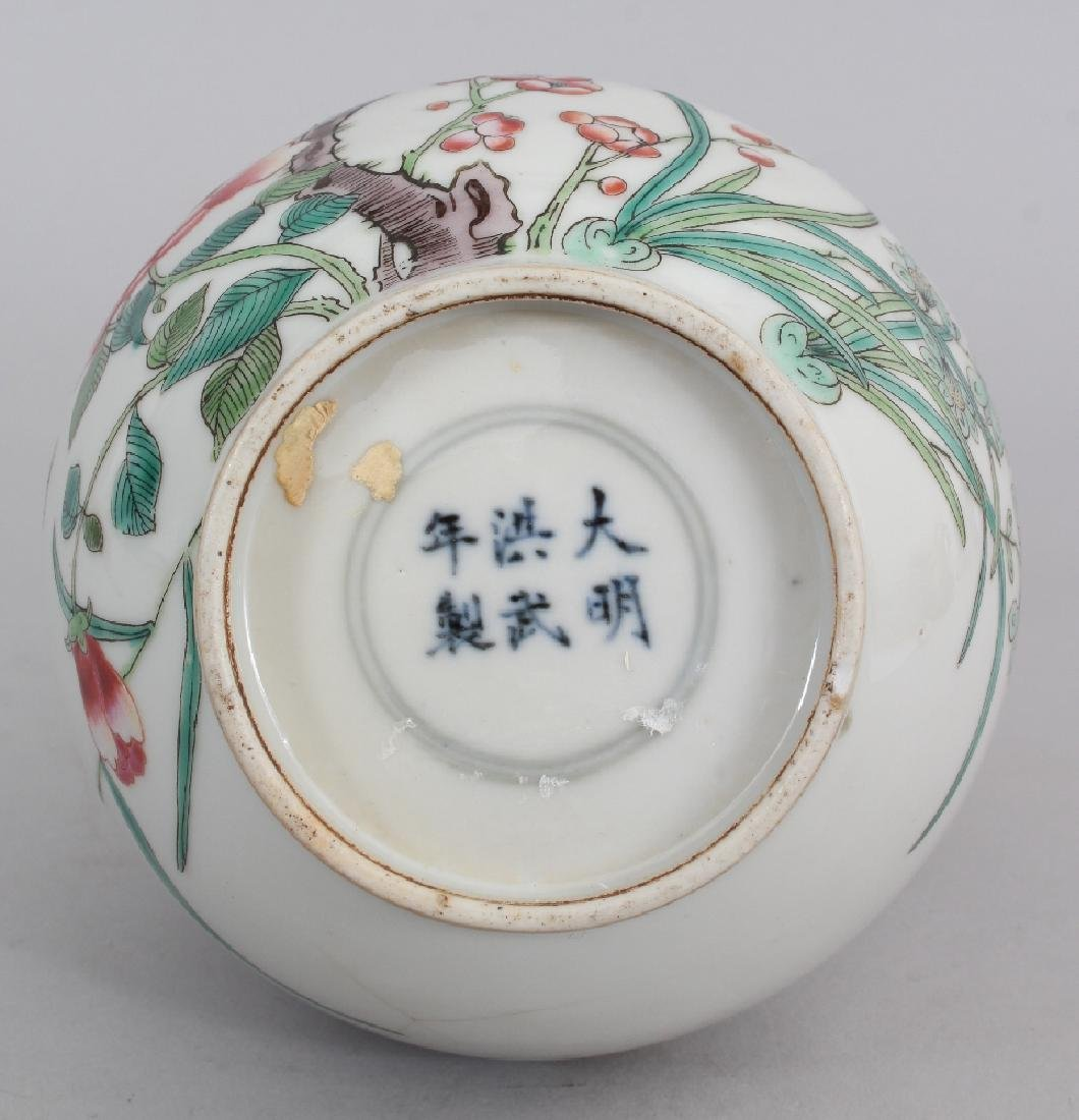 A GOOD QUALITY 19TH CENTURY CHINESE FAMILLE ROSE - 6