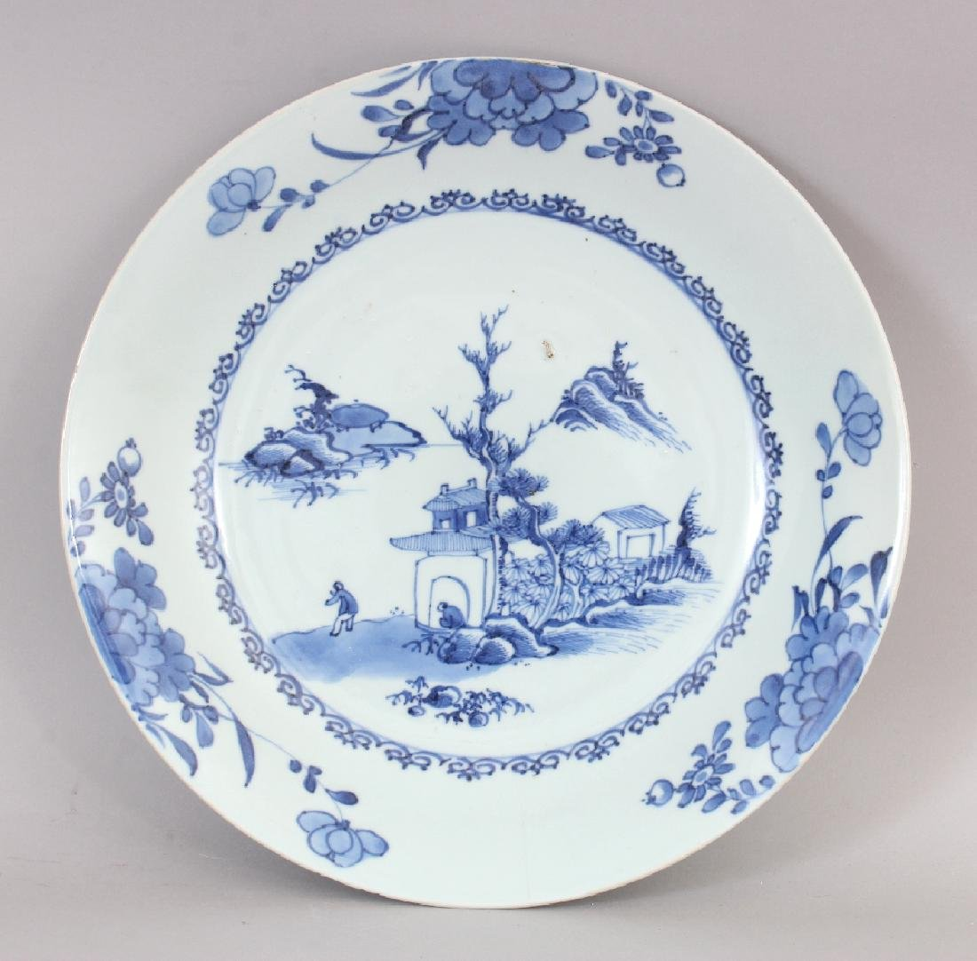 A SIMILAR 18TH CHINESE QIANLONG PERIOD BLUE & WHITE