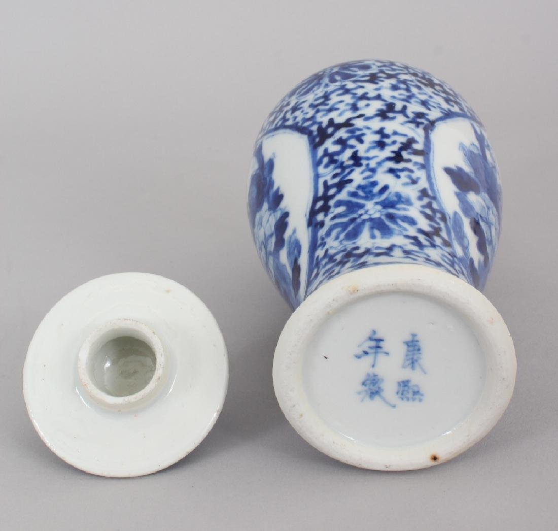 A 19TH CENTURY CHINESE BLUE & WHITE PORCELAIN VASE & - 7