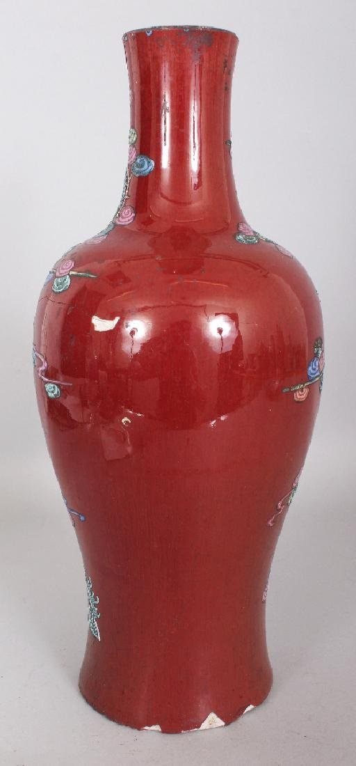 A 19TH CENTURY CHINESE FAMILLE ROSE LIVER RED GROUND - 3