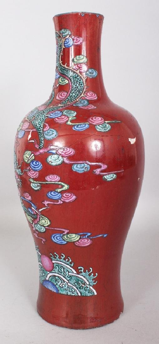 A 19TH CENTURY CHINESE FAMILLE ROSE LIVER RED GROUND - 4