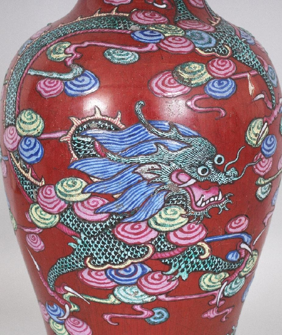 A 19TH CENTURY CHINESE FAMILLE ROSE LIVER RED GROUND - 5
