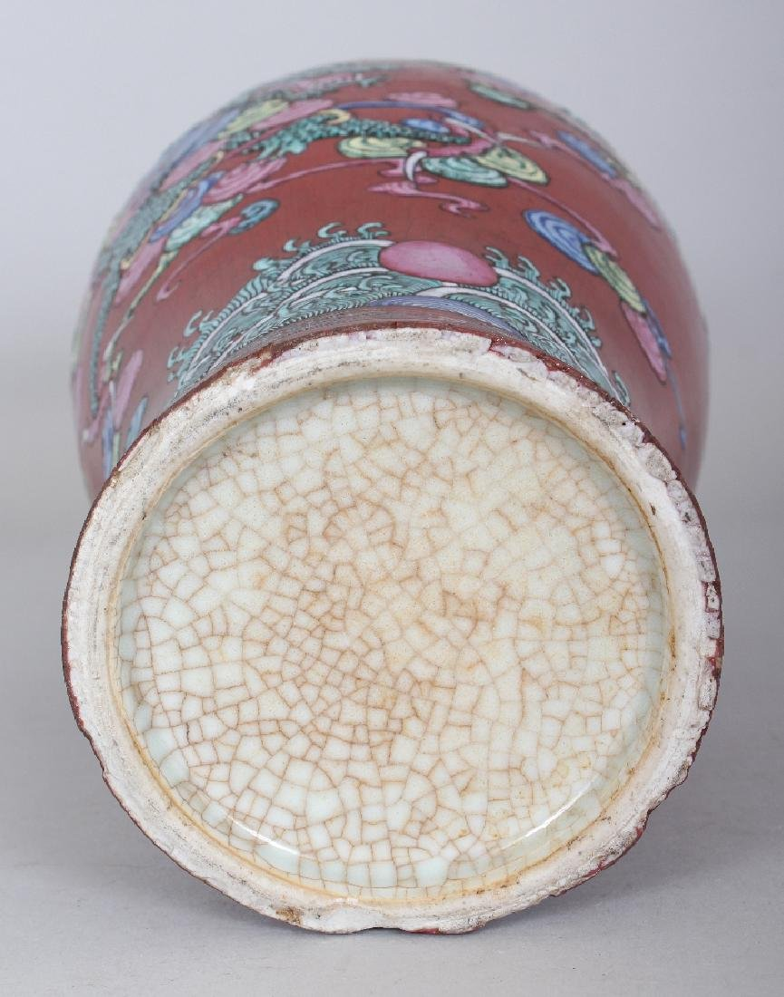 A 19TH CENTURY CHINESE FAMILLE ROSE LIVER RED GROUND - 7