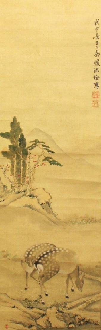 A GOOD QUALITY CHINESE HANGING SCROLL PAINTING ON SILK,
