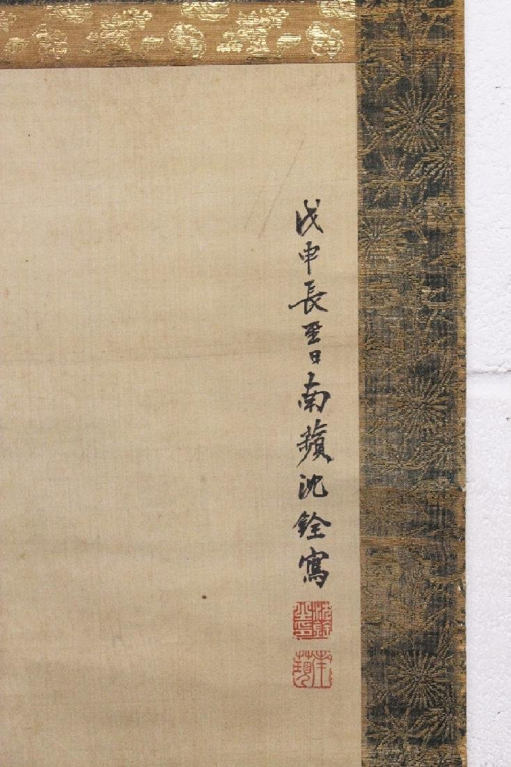A GOOD QUALITY CHINESE HANGING SCROLL PAINTING ON SILK, - 6