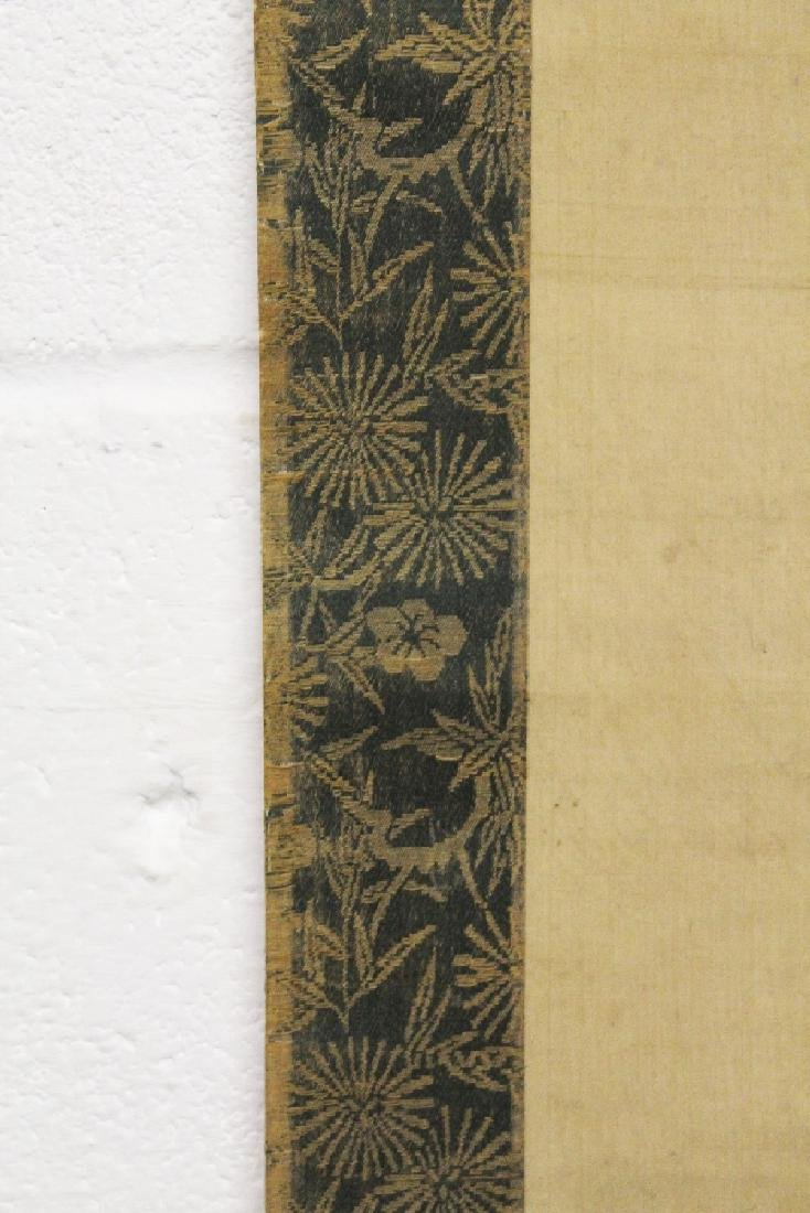 A GOOD QUALITY CHINESE HANGING SCROLL PAINTING ON SILK, - 7