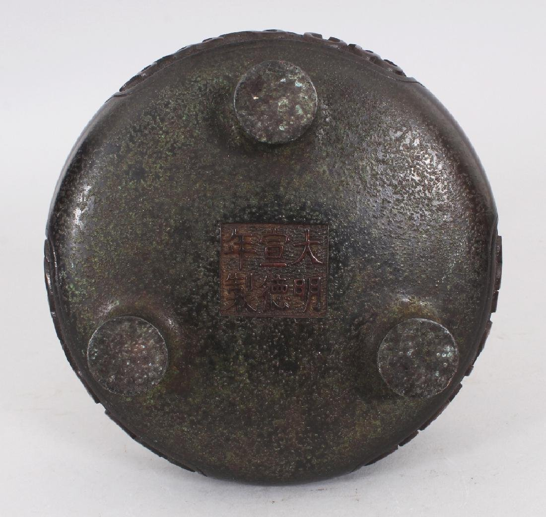 A CHINESE BRONZE ISLAMIC MARKET TRIPOD CENSER, weighing - 6