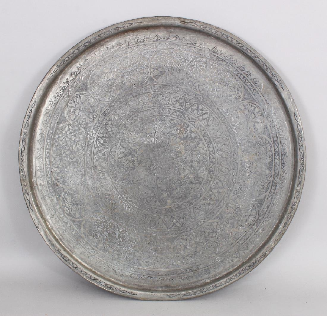 A Tinned Copper Tray, Central Asia, early 20th century,