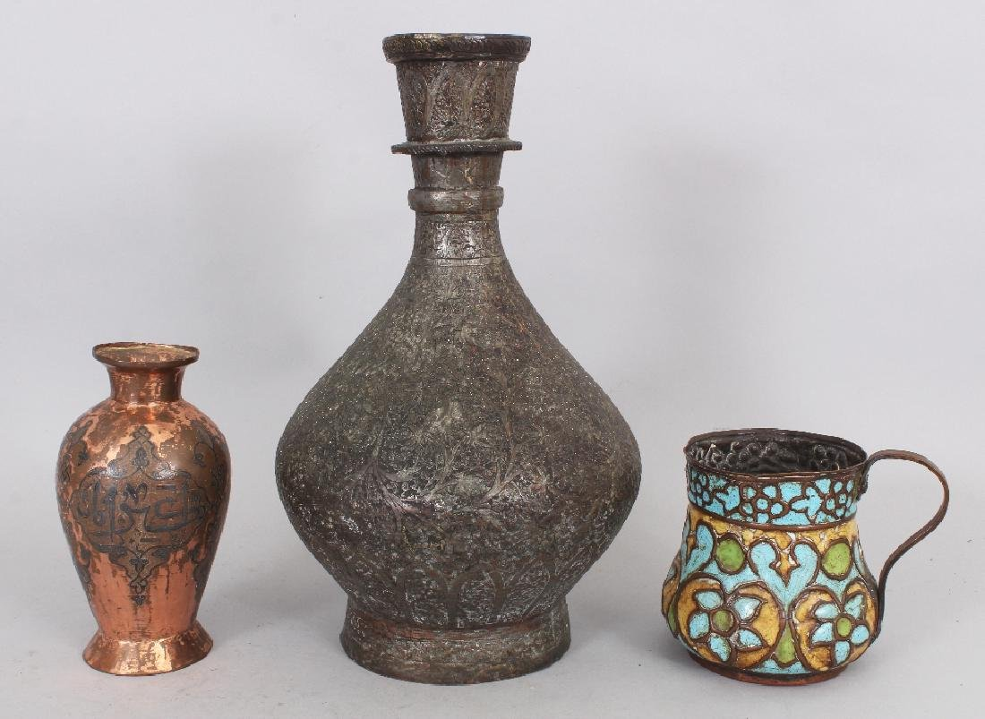Three Copper Vessels, 19th century, comprising a large