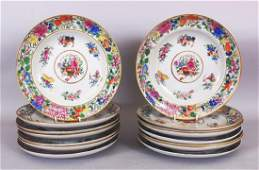 A GOOD GROUP OF FIFTEEN EARLY/MID 19TH CENTURY CHINESE
